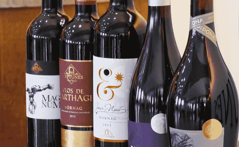 Vin Ceptunes