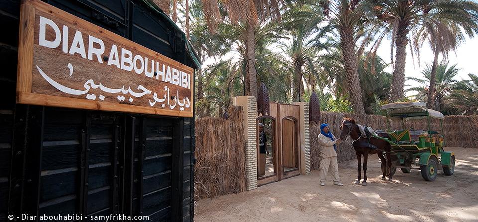 diar abou habibi