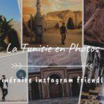 La Tunisie en photos