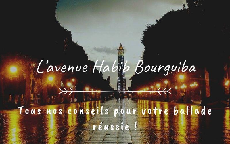 L'avenue Habib Bourguiba tunis