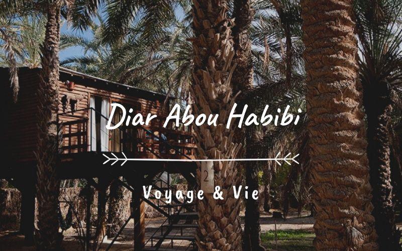Diar Abou Habibi tozeur